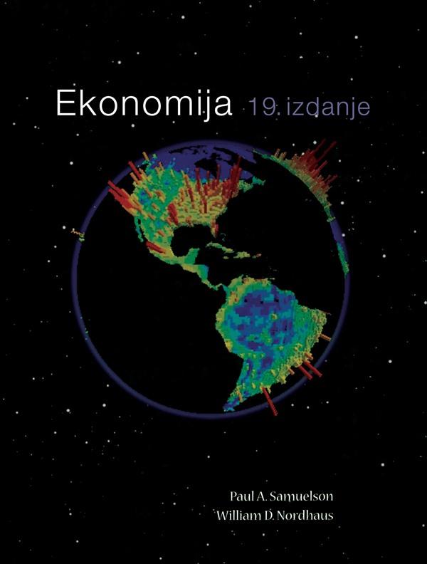 EKONOMIJA (19. izdanje)