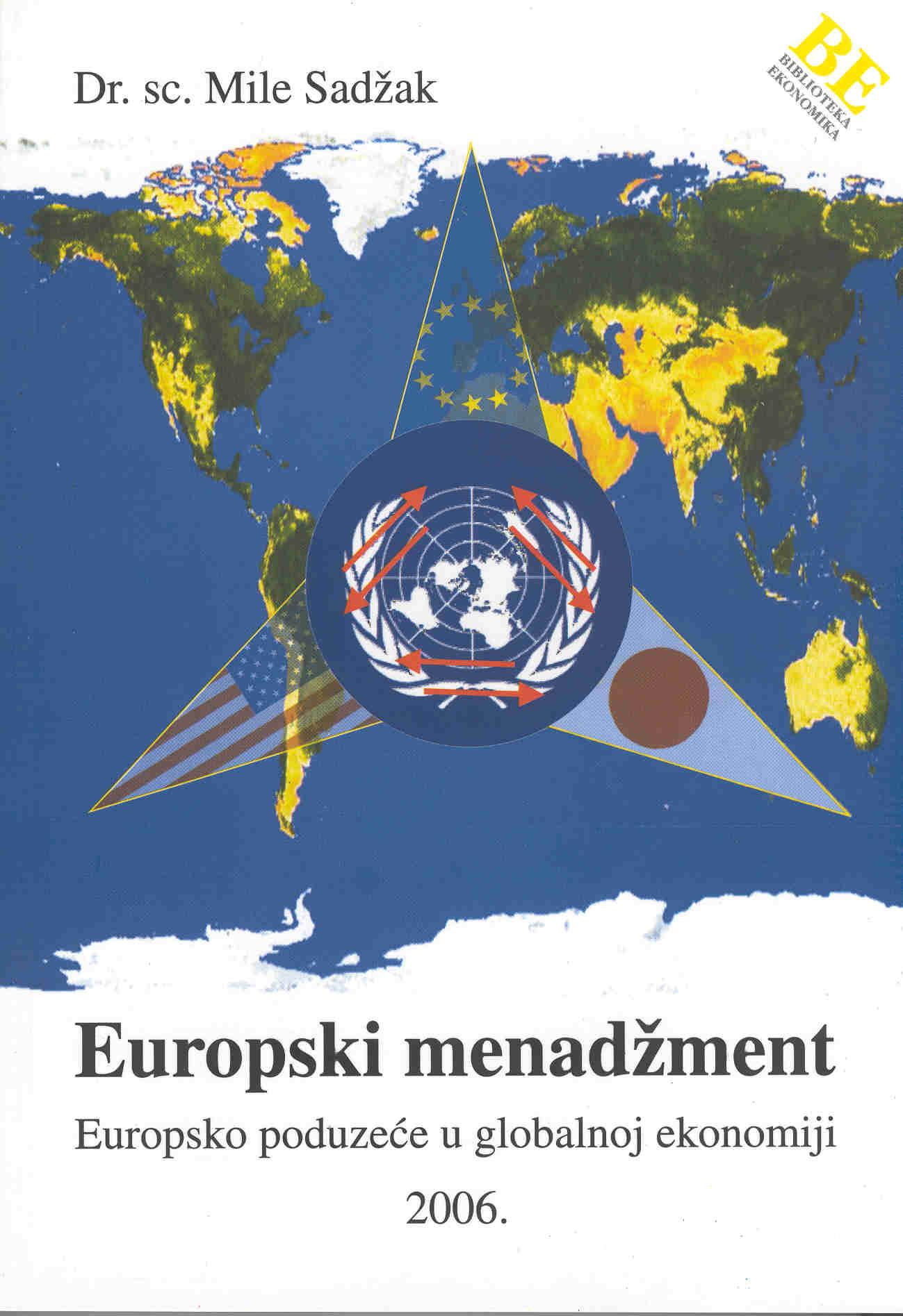 EUROPSKI MENADŽMENT
