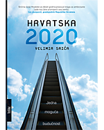HRVATSKA 2020