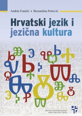 HRVATSKI JEZIK I JEZIČNA KULTURA