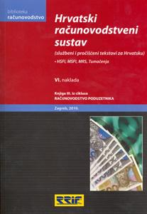 HRVATSKI RAČUNOVODSTVENI SUSTAV VI. naklada
