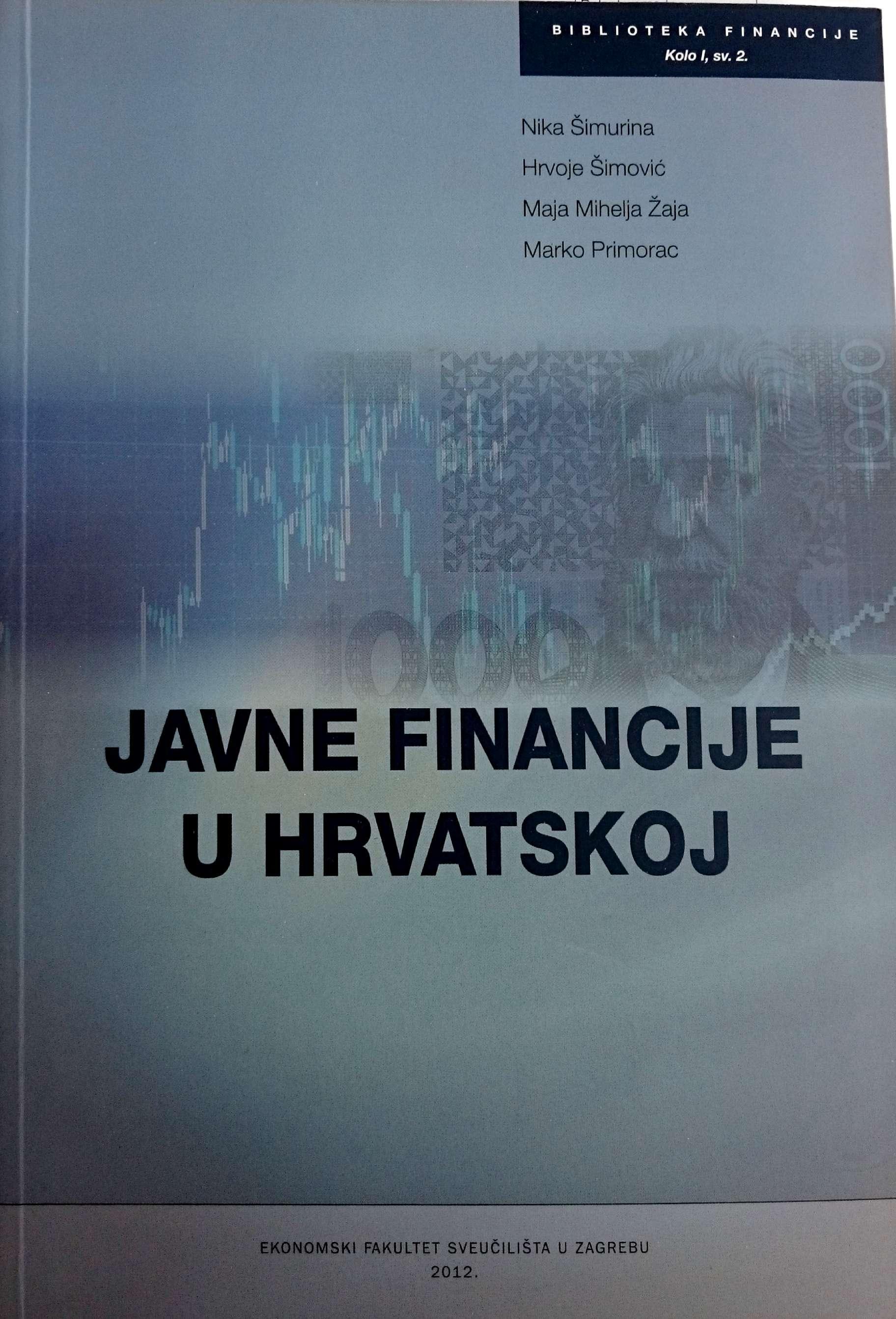 JAVNE FINANCIJE U HRVATSKOJ,2012