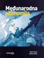 MEĐUNARODNA EKONOMIJA,2008