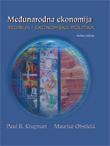 MEĐUNARODNA EKONOMIJA, Teorija i ekonomska politika