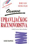 OSNOVE UPRAVLJAČKOG RAČUNOVODSTVA, drugo izdanje