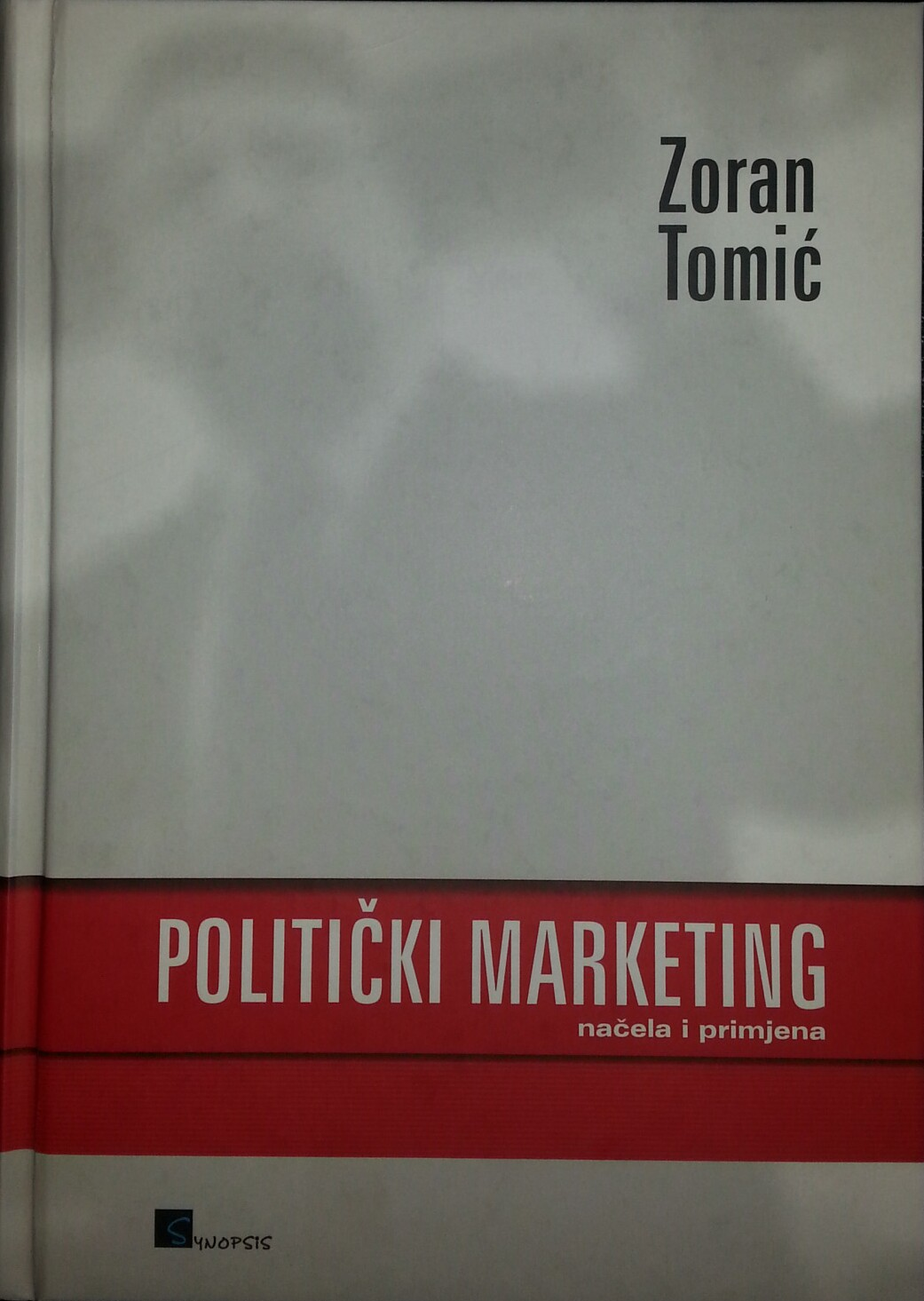 POLITIČKI MARKETING