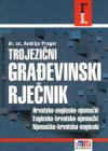 TROJEZIČNI GRAĐEVINSKI RJEČNIK + GRATIS CD