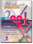 UČINKOVITI MENADŽER 2004