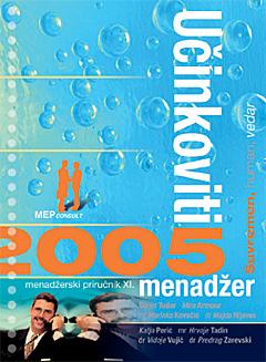 UČINKOVITI MENADŽER 2005