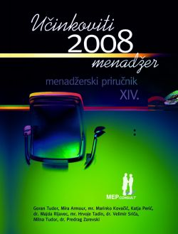 UČINKOVITI MENADŽER 2008